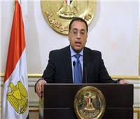 الحكومة والبنك المركزي يستعدان لإعلان مبادرة لدعم قطاع الصناعة