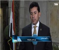 فيديو| وزير الشباب: نسعى للحفاظ على ريادة مصر للإسكواش عالميا