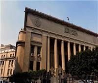 المشدد 3 سنوات لعامل سرق مهمات شركة القاهرة للكهرباء