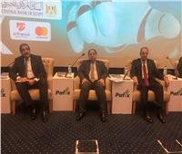 «المالية»: مصر تتقدم 55 مركزًا بمؤشر شفافية الموازنة