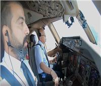 فيديو  12 ساعة في الجو.. «مصر للطيران» توثق إحدى رحلاتها بين القاهرة ونيويورك
