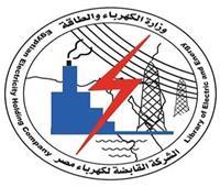 14 إنجازا لـ«القابضة للكهرباء» في عام 2018/2019