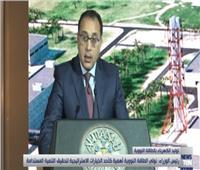 فيديو| «مدبولي»: مصر تولي الطاقة النووية أهمية خاصة
