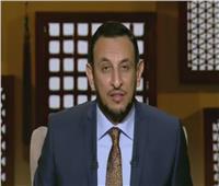 فيديو  داعية إسلامي يوجه رسالة لأولياء الأمور بشأن زواج الأبناء