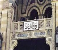 إحالة عبد الله رشدي للتحقيق في مخالفات بـ«الأوقاف»