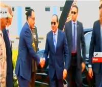 فيديو| لحظة وصول الرئيس السيسي لافتتاح المشروعات القومية بدمياط
