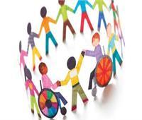 بعد قليل.. التضامن تحتفل باليوم العالمي لذوي الإعاقة
