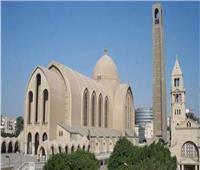 اليوم.. الاحتفال بعيد تدشين أول كنيسة باسم القديسة مارينا