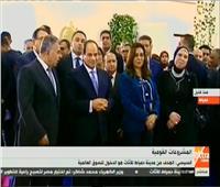 فيديو| السيسي لرئيس الوزراء: «عايزين نمول أصحاب الورش الصغيرة في مدينة الأثاث بـ 150 ألف جنيه»