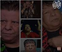 فيديو | معلومات لا تعرفها عن الراحل شعبان عبد الرحيم