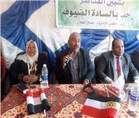 رئيس مدينة شبين القناطر يشارك في ندوة «لا للعنف ضد المرأة»