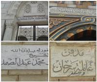 صور| بعضها 5 نجوم وأخرى في طي النسيان.. جولة بمقابر الفنانين وعلماء الدين
