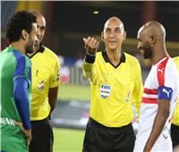 تعرف على حكام مباريات الغد في الدوري وكأس مصر