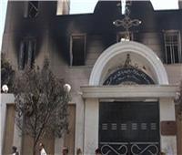 جنايات الجيزة تستمع لشهادة ضابط بـ«حرق كنيسة كفر حكيم»