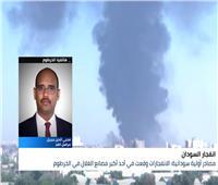 فيديو  انفجارات في مصنع للبتروكيماويات في العاصمة السودانية