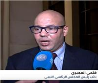 فيديو| «الرئاسي الليبي»: سنلجأ للقضاء لإبطال اتفاقية «السراج» مع تركيا