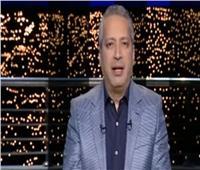 فيديو| تامر أمين عن أزمة جوهرة: «الرقص مش فن»