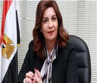 وزيرة الهجرة تستمع لشكاوى المصريين في الأردن بالفيديو كونفرانس