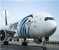 «مصر للطيران» الناقل الرسمي لبطولة العالم للبلياردو