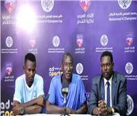 غدا..مؤتمر صحفي للمدير الفني للهلال السوداني وكابتن الفريق