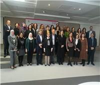 مصر تشارك في الاجتماع شبه الإقليمي لخبراء المساواة بين الجنسين بتونس