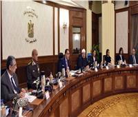 الوزراء يوافق على قانون «إنهاء المنازعات الضريببة»