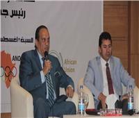 الجمعة.. بدء أعمال المؤتمر الأول لمكافحة الفساد الرياضي