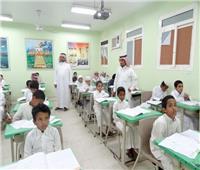 بالأرقام «تقويم بيزا» يصدم السعوديون بإحصائيات التعليم في 2018