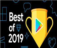 «جوجل» تعلن التطبيقات الأفضل في 2019