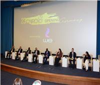اختتام فعاليات الدورة الـ23 لمعرض«cairo ict»