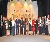 وزير الثقافة تفتتح الملتقى الثانى للمبدعات العربيات وتكرم 16 شخصية نسائية