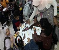 الاحتفال باليوم العالمي لذوي القدرات الخاصة بـ«ثقافة أحمد بهاء الدين»