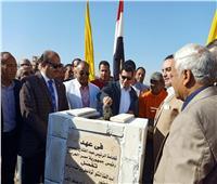 وزير الشباب والرياضة يضع حجر الأساس لنادي أرمنت بالأقصر