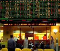 خبير بأسواق المال يكشف حركة البورصات العربية بمستهل تعاملات الخميس