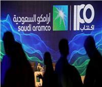 إجراء سعودي لحماية أرامكو من الهجمات الإرهابية
