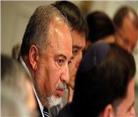 ليبرمان: إسرائيل ذاهبة إلى انتخابات ثالثة