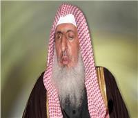 المفتي العام للسعودية ووزير أوقاف جيبوتي يبحثان القضايا ذات الإهتمام المشترك