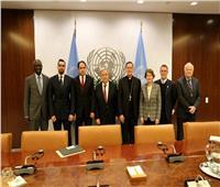 اللجنة الدولية للأخوة الإنسانية تعقد اجتماعها الرابع في نيويورك.. وتلتقي الأمين العام للأمم المتحدة
