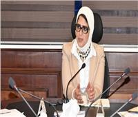 وزيرة الصحة تؤجل زيارتها للإسماعيلية وتعلن عن جولة في الأقصر