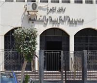 «تعليم القاهرة» تحتفل باليوم العالمي لذوي القدرات الخاصة