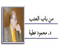 القاهرة إسكندرية .. وبالعكس