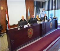 جامعة سوهاج تنظم ندوة توعوية للقضاء على ختان الإناث