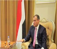 خاص| وزير خارجية اليمن: لا سلام مع ميليشيا الحوثي إذا ظلت مرتهنة لإيران
