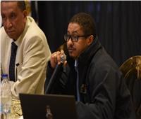 الاتحاد الإفريقي لكرة السلة يعلن عن اختبار منشطات