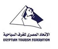 اتحاد الغرف السياحية يعلن عن موقفه بشأن حكم إلغاء الانتخابات