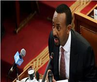 نوبل توجه انتقادا لرئيس الوزراء الإثيوبي قبل تسلمه الجائزة