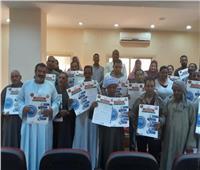 انطلاق مبادرة «الحد من انتشار العدوى بالفيروسات الكبدية» في الأقصر
