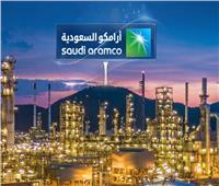 السعودية: بدء تداول أسهم أرامكو بالبورصة 11 ديسمبر