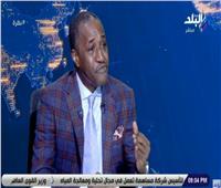 شاهد| باحث سنغالي: مصر تلعب دورا محوريا في قيادة إفريقيا الجديدة