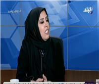 مريم الكعبي: وجود الإخوان مدمر للوطن العربي.. ولا يحملون مفهوم للوطن
